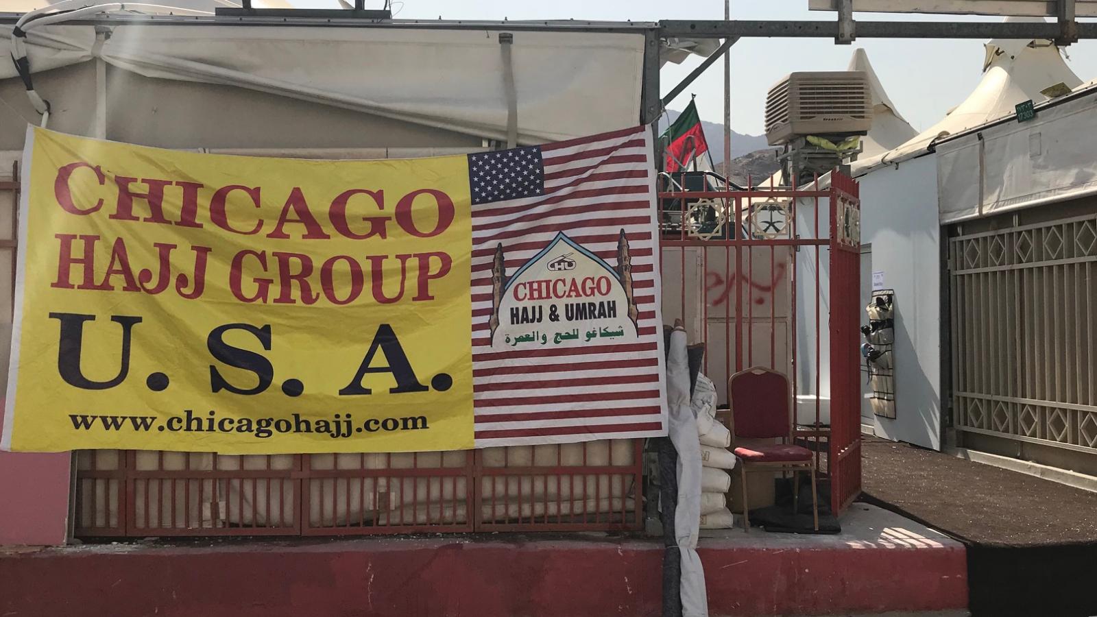 2019 Economy Hajj (Makkah Only)   Chicago   ProudUmmah